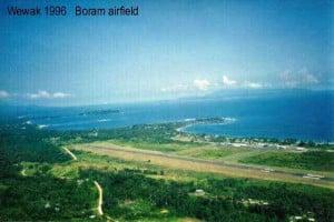 Boram, 1996
